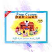 小叮噹的店- AP110《艾弗瑞》幼童本-鋼琴教本(B)【CD版】