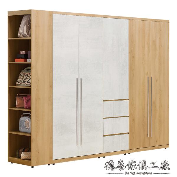 D&T 德泰傢俱 JOYE清水模風格8.9尺組合衣櫃 A011-J06+07+08+09