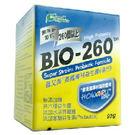喜又美_BIO-260美國專利益生菌(複...
