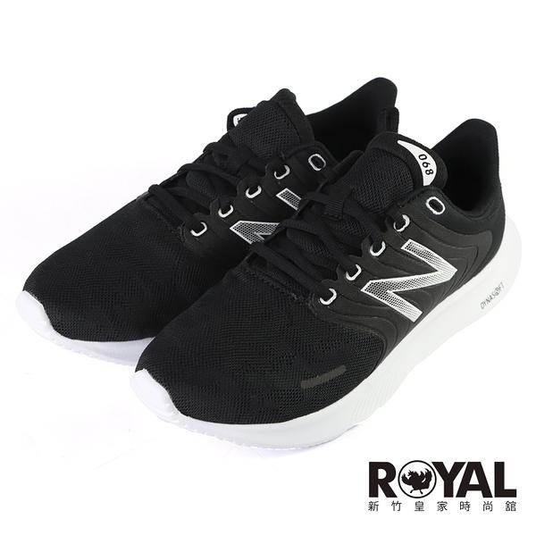 New Balance 黑白 透氣 輕量 4E寬楦 休閒 運動鞋 男款 NO.B2036【新竹皇家 M068CB 4E】
