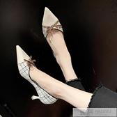 高跟鞋女細跟2020新款韓版潮網紅百搭仙女風女鞋休閒時尚單鞋  女神購物節