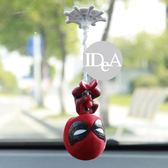蜘蛛人車用彈簧搖頭娃娃 汽車載公仔 電影 漫威 非太陽能