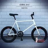 死飛自行車 死飛自行車實心胎小活飛網紅輪車迷你倒剎車單車學生成人男女20寸T 6色