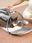 寵物包貓包透明外出便攜包貓咪寵物外帶攜帶雙肩背包透氣書包太空艙貓袋 蓓娜衣都YYP