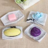 陶瓷肥皂盒架迷你皂托衛生間【步行者戶外生活館】