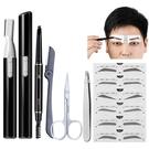 電動修眉刀男刮眉刀男眉筆男士專用修眉神器畫眉工具套裝初學者 京都3C