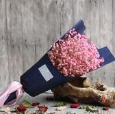 【星辰】天然滿天星乾花禮盒真花束七夕情人節生日禮物送女友閨蜜(主圖款)