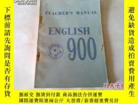 二手書博民逛書店《TEACHER S罕見MANUAL ENGLISH 900》