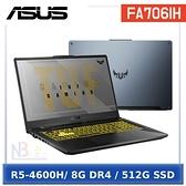 """【原廠電競背包組合】ASUS FA706IH-0141A4600H 幻影灰 (R5-4600H/8G/512G SSD/GTX 1650 4GB/17.3""""/windows 10)"""