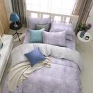 鴻宇 雙人特大薄被套床包組 天絲 萊賽爾 紫韻 台灣製T20101