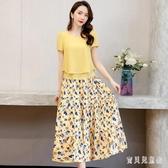 雪紡小碎花連身裙套裝女夏2020新款寬鬆顯瘦遮肚氣質減齡紅花裙子 FX8264 【寶貝兒童裝】