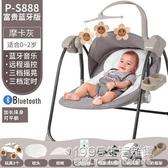 嬰兒搖搖椅電動搖籃床哄娃帶娃睡覺神器寶寶躺椅安撫椅新生兒搖床 1955生活雜貨NMS