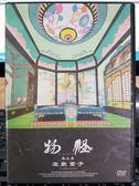 影音專賣店-P10-169-正版DVD-動畫【物怪 卷之壹 座敷童子】-日語發音 影印海報