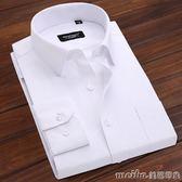 秋季白襯衫男士長袖韓版修身純色商務正裝襯衣男青年職業工裝寸衫 美芭