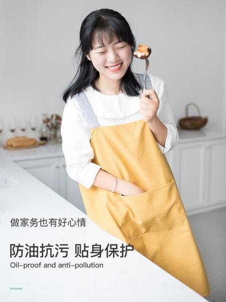 圍裙 圍裙家用廚房交叉防水無袖夏季罩衣純棉日式可愛女時尚棉麻工作服  美物 99免運