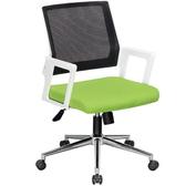 電腦椅 辦公椅 CV-641-16 白扶手辦公椅(綠)【大眾家居舘】
