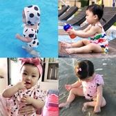 兒童泳衣女童女孩溫泉寶寶泳衣女小孩1-3歲女寶寶兒童連體泳衣