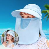 遮陽帽子女戶外防紫外線太陽帽遮臉男騎車【聚寶屋】