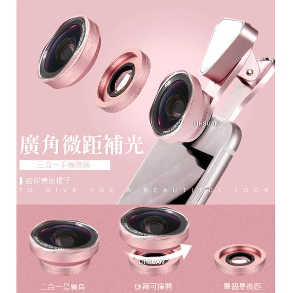 【現貨快出】LIEQI LQ035P 美肌補光燈花瓣型無暗角廣角鏡頭 自拍神器