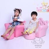 兒童沙發 可愛皇冠嬰幼兒小沙發環保皮帶凳迷你公主兒童沙發xw