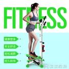 踏步機踏步機家用靜音扶手踏步機瘦身瘦腰登山腳踏機多功能健身器材【快速出貨】