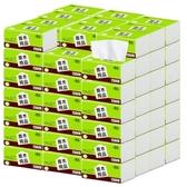 全館83折30包抽紙整箱家庭裝抽取式面巾衛生紙巾家用餐巾紙抽