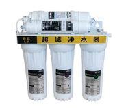 5五級過濾凈水器 家用廚房直飲自來水龍頭過濾器 高端凈水超濾機igo 西城故事