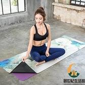瑜伽鋪巾瑜伽墊防滑吸汗折疊便攜鋪墊瑜伽毯巾【創世紀生活館】