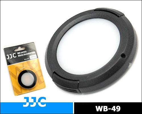 又敗家@JJC白平衡鏡頭蓋49mm鏡頭蓋52mm鏡頭蓋附繩含白平衡片白平衡板WB蓋白平衡蓋White Balance Lens Cap