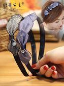 發飾布藝蕾絲頭箍蝴蝶結發箍韓國簡約寬邊防滑帶齒水鉆發卡頭 熊熊物語
