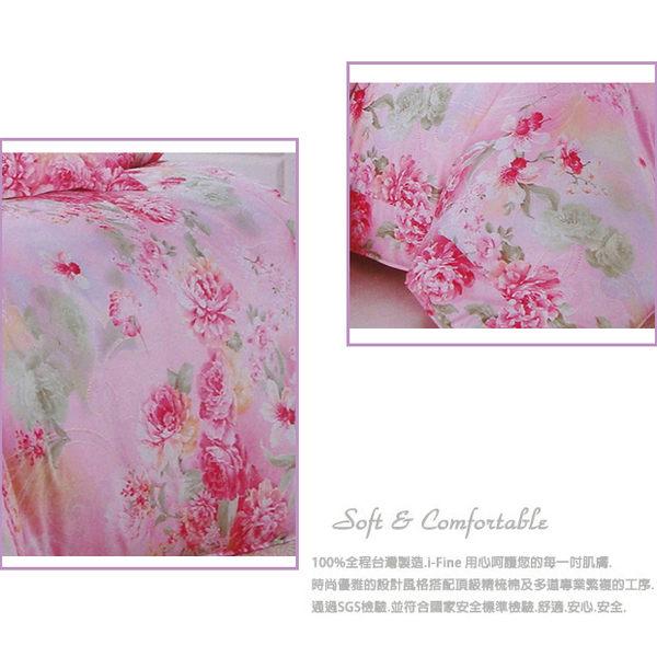 【i-Fine艾芳】頂級60支精梳棉 雙人薄被套 台灣精製 ~花開富貴~