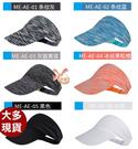 得來福帽子,H912運動帽子長帽沿可折好帶防滑防晒,售價290元
