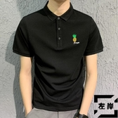 翻領T恤韓版體恤polo衫男短袖修身上衣【左岸男裝】