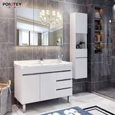 北歐實木浴室櫃組合現代簡約洗手台洗臉盆衛生間洗漱台衛浴櫃白色MBS「時尚彩虹屋」