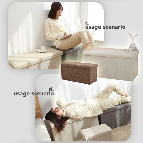 多功能收納折疊椅 威叔叔 收納折疊椅 收納椅 可超取 多功能【U0005】