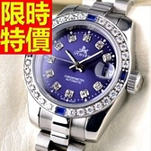 鑽錶-素雅魅力浪漫鑲鑽女手錶8色62g33[時尚巴黎]