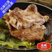 【大成】嫩煎雞腿排(調味肉品,需加熱調理)