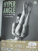 【書寶二手書T1/攝影_ZIE】HYPER ANGLE POSE 集 vol.4 Men&Women_創美社
