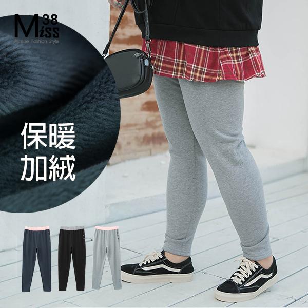 Miss38-(現貨)【A09088】大尺碼內搭褲 內刷毛加厚 顯瘦保暖 彈力 打底長褲-中大尺碼女裝