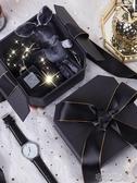 禮物盒 禮物盒子伴手禮盒INS精美韓版女生日口紅禮品盒男生款包裝盒空盒 布衣潮人