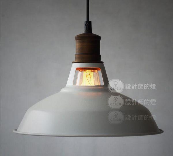 美術燈  設計師的燈 歐式複古餐廳吧台臥室創意美式鄉村工業風單頭吊燈275 -不含光源
