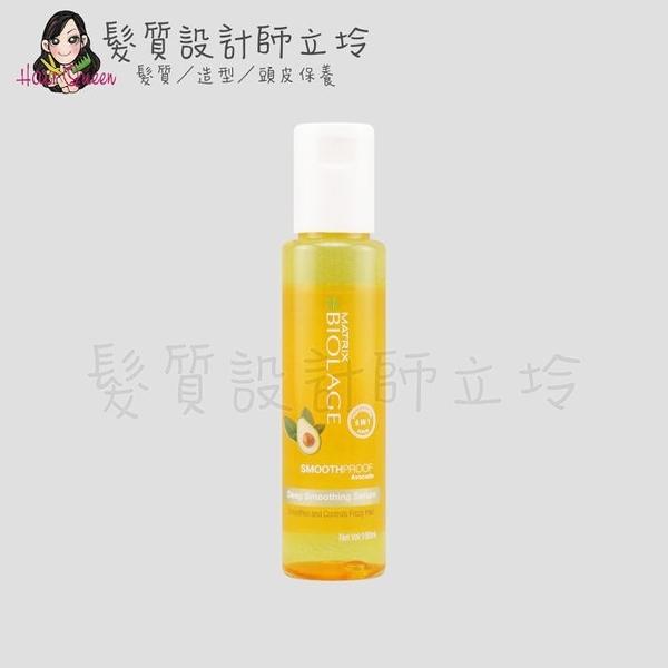 立坽『免沖洗護髮』台灣萊雅公司貨 MATRIX美奇絲 6合1酪梨柔滑精華露100ml