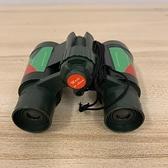 兒童望遠鏡益智玩具軍事模型禮物(777-2633)