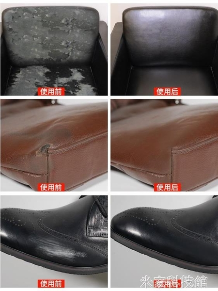 染色劑 皮革染色劑修補沙發皮包翻新上色修復汽車真皮座椅皮具補色補傷膏 米家