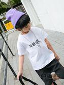 ✡清涼一夏✡ 短袖T恤韓版潮中大打底8244