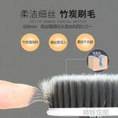充電防水洗臉刷潔面刷電動旋轉式美容潔面儀洗臉儀毛孔清潔神器