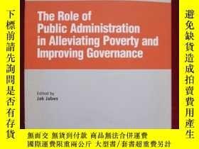 二手書博民逛書店The罕見Role of Public Administrati
