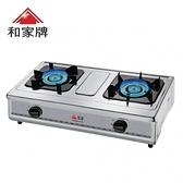 台灣製造 / 和家牌 不鏽鋼合金 安全爐 HJ-238 桶裝/天然瓦斯