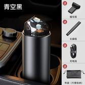 倍思車載吸塵器無線充電汽車內大功率強力小型專用多功能家車兩用 220V 喵可可