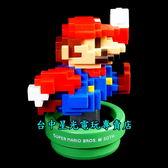 【WiiU週邊】超級瑪利歐 amiibo 30週年紀念版 點陣瑪利歐 MARIO 現代色【二手】台中星光電玩
